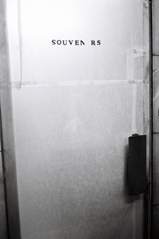 souvenirs_web